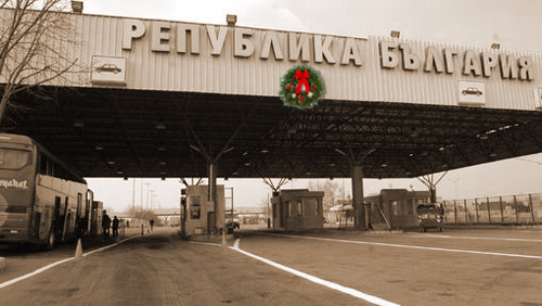 Border between Greece and Bulgaria
